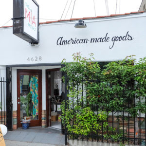 The Made in America Project store